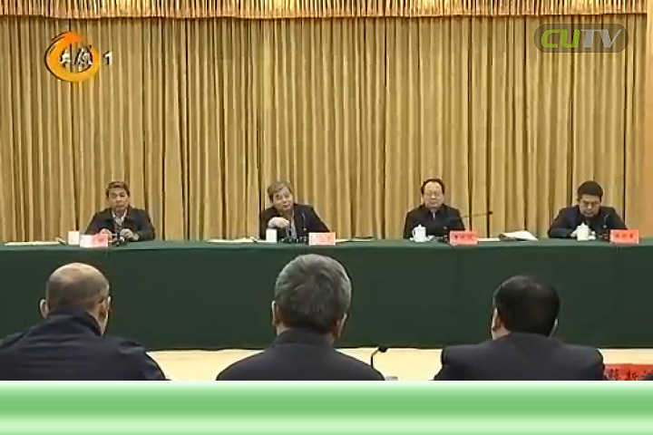 市委召开经济工作务虚会 罗清宇主持并讲话 李晓波讲话