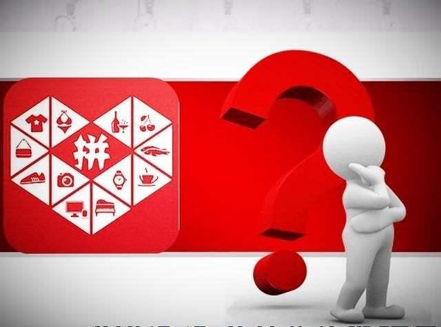 购物平台现优惠券漏洞,用户消费是否该兑现?