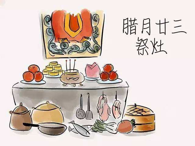 """腊月二十三""""小年"""":糖瓜祭灶,准备过年"""