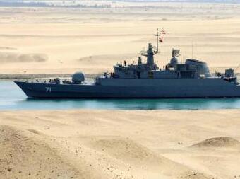 """向美方秀肌肉?伊朗军舰将巡航大西洋靠近美""""后院"""""""