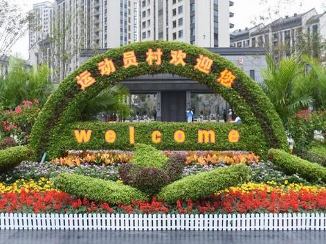 探訪武漢軍運會軍運村