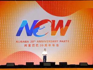 马云获福布斯终身成就奖 首个来自互联网领域的获奖者