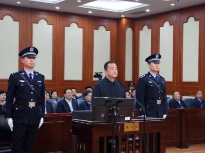 山西省人大常委會原副主任張茂才受審 涉賄7244萬余元
