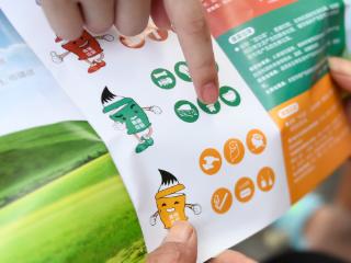 深圳垃圾分类激励办法将实施 绿色小区最高可奖30万元