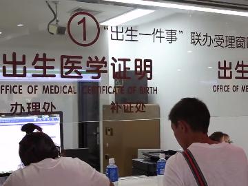 医院伪造出生医学证明追踪:8份出生医学证明系非法出具