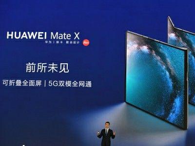 华为可折叠屏5G手机Mate X来了:售16999元,买么?