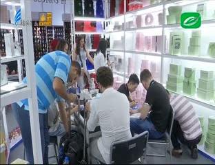 177家汕头企业参加第126届广交会第二期展会