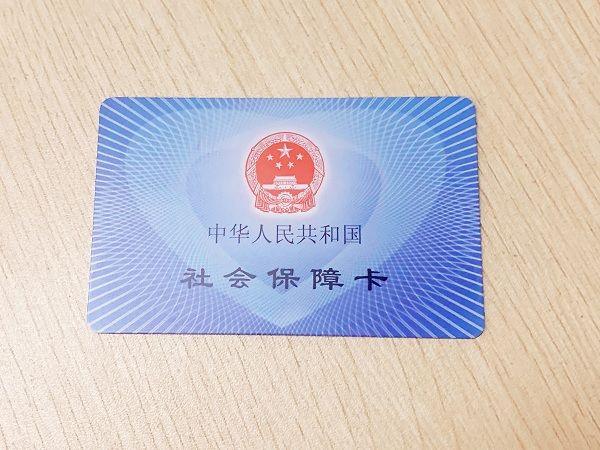 廣東啟動第三代社保卡 持卡人可享百余項公共服務