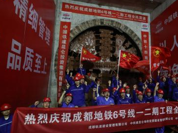 中國西部地區最長的全地下地鐵全線貫通
