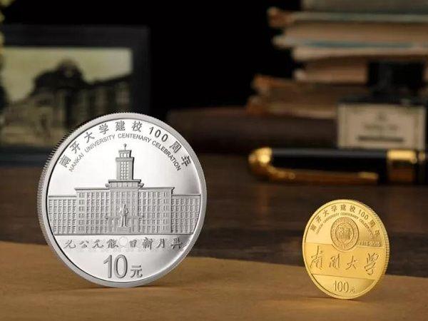 這所大學整整100歲了,央行發行紀念幣!