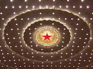 中央宣讲团党的十九届四中全会精神宣讲报告会在广州举行