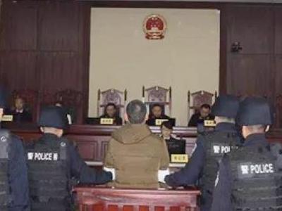 四川夾江公交車爆炸案宣判 被告人被判死緩限制減刑