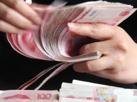 央行开展1800亿元逆回购操作 利率下调5个基点