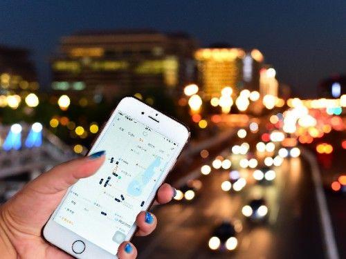 交通运输部:网约车平台调价应至少提前7日公布
