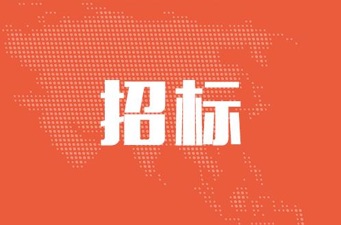 深圳IPTV增值業務提供商(2019年第六批CP)招標
