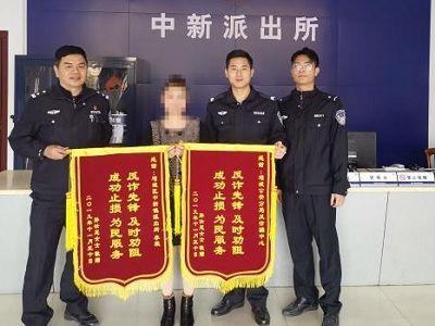 广东警方11个月劝阻逾60万民众免受电信网络诈骗