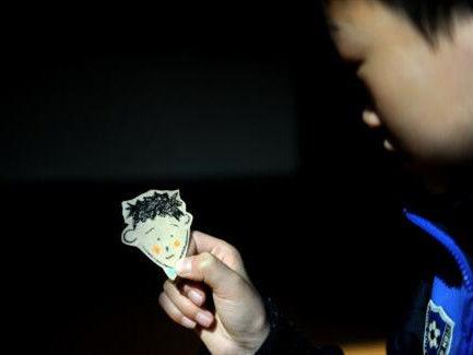 广东起草新规 将目睹家庭暴力的未成年人认定为受害人
