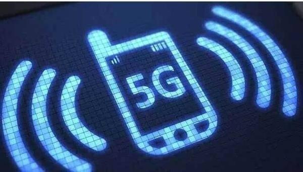 中国5G手机将组团亮相世界移动大会
