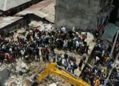 尼日利亚高楼倒塌至少8人?#21171;?逾百名学生被困