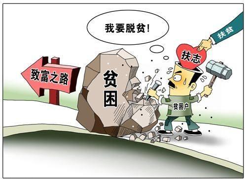 """贵州""""三抓""""确保扶贫资金用在""""刀刃""""上"""