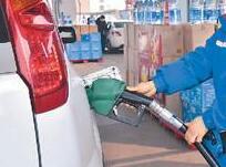 国际油价下跌 下行风险得到释放