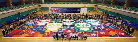 """香港千人同折纸 刷新""""最大规模折纸课""""世界纪录"""