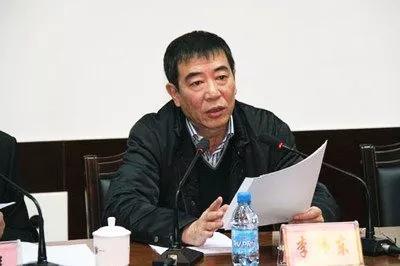 伊春市原副市长李伟东接受纪律审查和监察调查