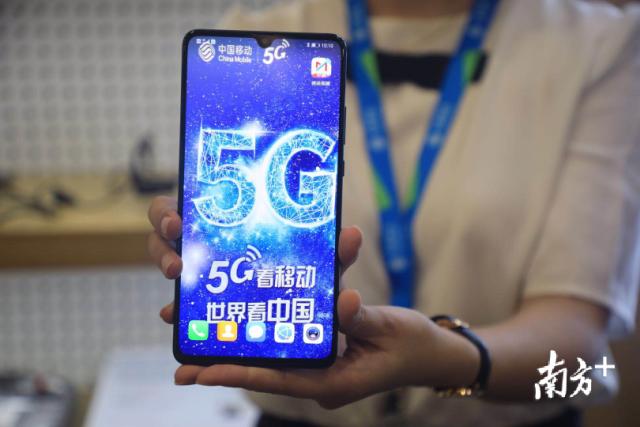 抢跑全球5G产业,深圳如何从标准领先到产业链领跑?