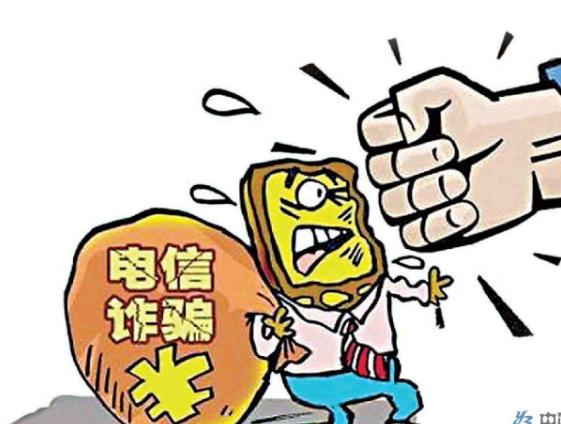 广东茂名25名新型电信网络诈骗团伙成员被捕