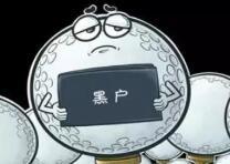 """华媒:日本对外国""""黑户""""日趋严苛 亲子分离非上策"""