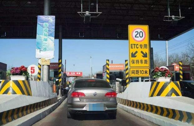 我国力争2019年底前基本取消高速公路省界收费站