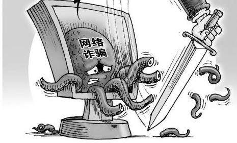 广东侦破一批涉个人信息网络违法犯罪案件 抓获万余名嫌疑人