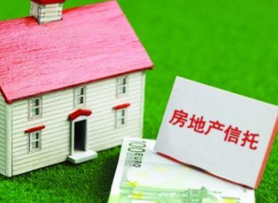 """房地产信托融资被紧急""""降温"""" 今年来发行大增近7成"""