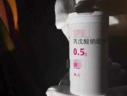 深圳肇事司机曾患癫痫 媒体:倒查是谁体检的