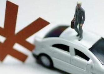 车辆购置税新规7月起正式实施 对消费者有利