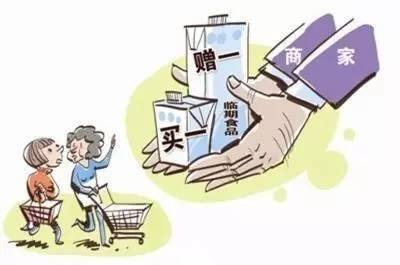 临期食品:销售难题变身另类商机?