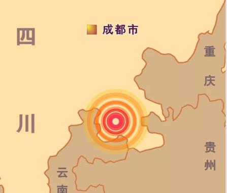 长宁县6.0级地震:地震时宜宾市内有32个旅游团队575名游客 无伤亡报告