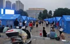 四川长宁县发生6.0级地震 已致13人遇难200人受伤