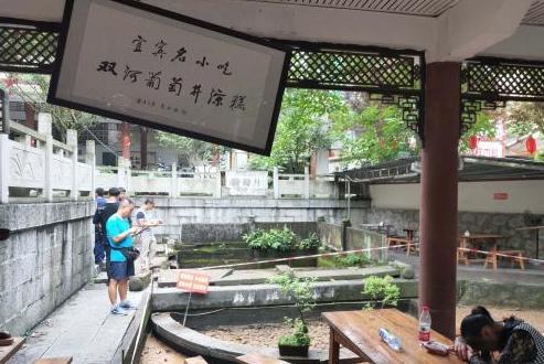 四川长宁6.0级地震:千年葡萄井震后干涸 名小吃葡萄井凉糕或将绝世