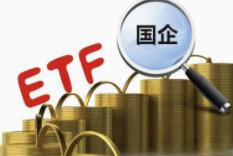 广东:省属国企实行重大决策终身问责