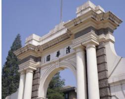 12所中国高校跻身QS世界大学排名百强