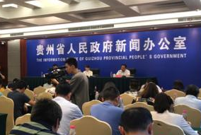 贵州出台规定 提出防止滥发文件新要求