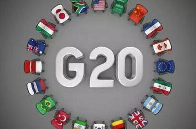 日本舉辦G20峰會僅花費263萬元?官方數據告訴你不可能