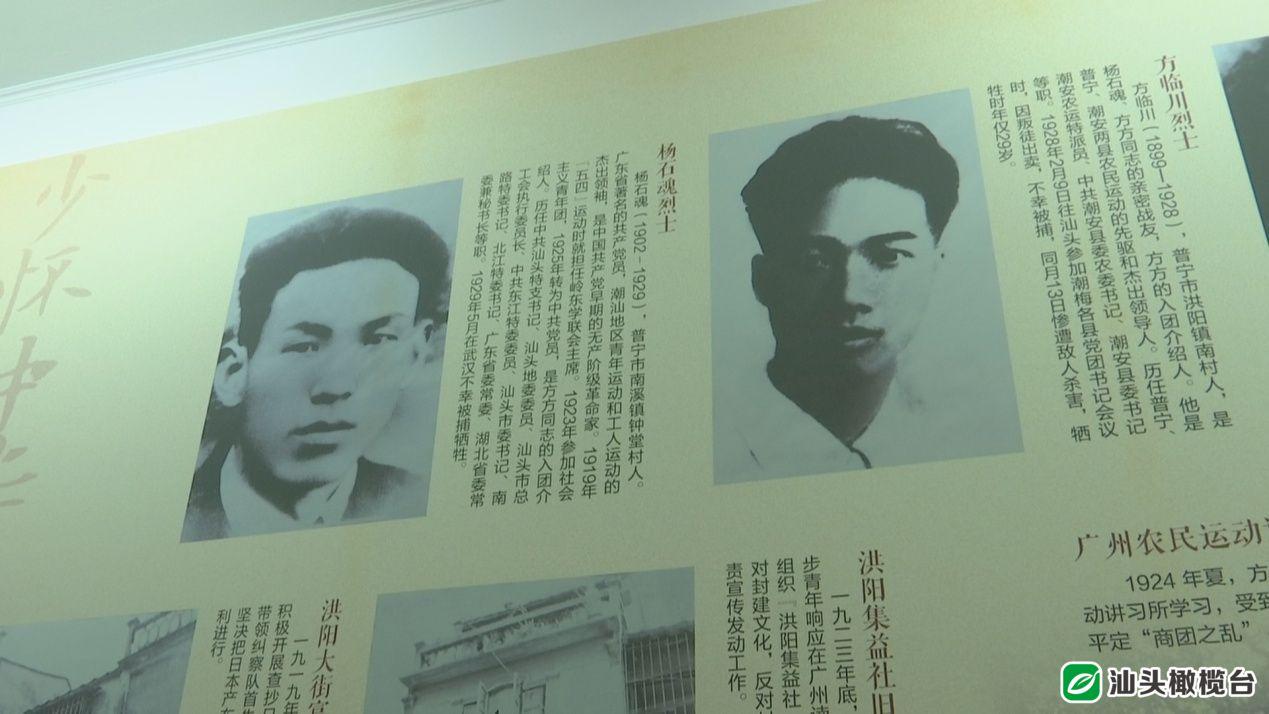革命烈士方临川:他是一位农运骁将 却因叛徒出卖不幸被捕,牺牲时年仅29岁