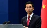 外交部确认:一加拿大公民在华涉毒被查