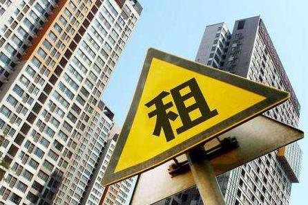 广州非住宅存量房可申请改造为租赁住房