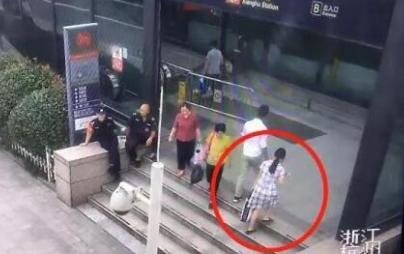 离家出走的40小时后 杭州萧山14岁女孩找到了