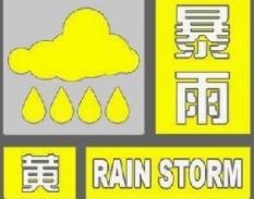 受暴雨影响成都机场大面积航班延误 已启动黄色预案