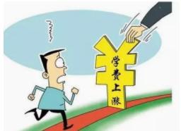 """浙江财经大学再回应""""学费误增"""":将退还多收取学费"""