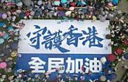 外交部驳美英涉港言论:绝不容许任何外部势力搞乱香港